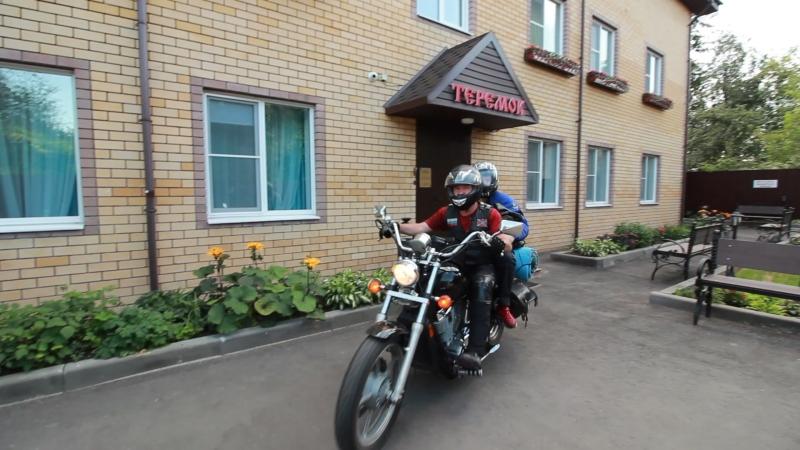 Наши гости на мотоцикле.