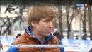 Новости на Россия 24 • Ягудин поможет сделать первые шаги на льду в Парке Горького