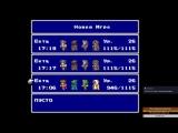Final Fantasy V (SNES) стрим 08.
