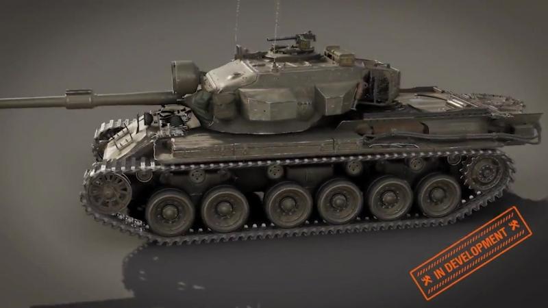 Супертест Centurion Mk 5 1 RAAC