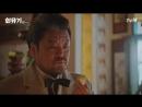 [ONE CUT] 180218 Hwayugi <화유기> EP.16 Part. 1