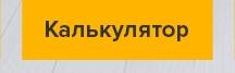 rial-remont.ru/#calculator