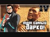 Bulkin ТОТ САМЫЙ, КОГО ИСКАЛ КОЛЯН! (ПРОХОЖДЕНИЕ GTA IV #27)
