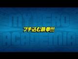 [AniStar.me] Boku no Hero Academia ТВ 3 5 серия русская озвучка OVERLORDS/ Моя геройская академия 3 сезон 05