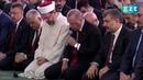 Эрдоган прочитал Коран на мероприятии, посвещенной 15 июля.