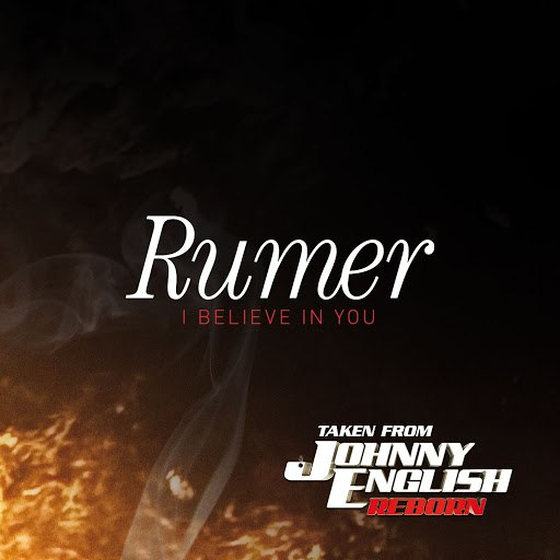 Rumer альбом I Believe In You