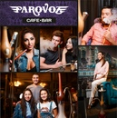 Parovoz Bar фото #11