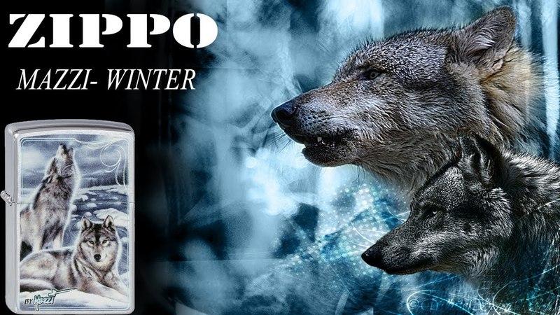 Зажигалка Zippo Mazzi Winter. Видео обзор.