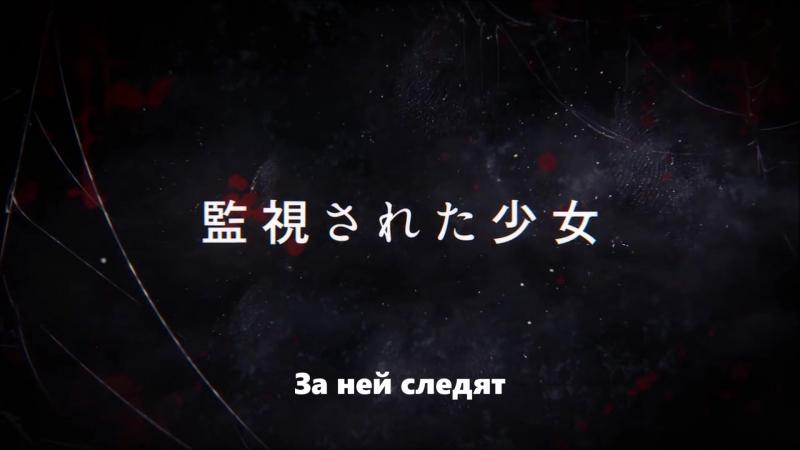 Официальный трейлер аниме Ангел Кровопролития [RUSSUB]