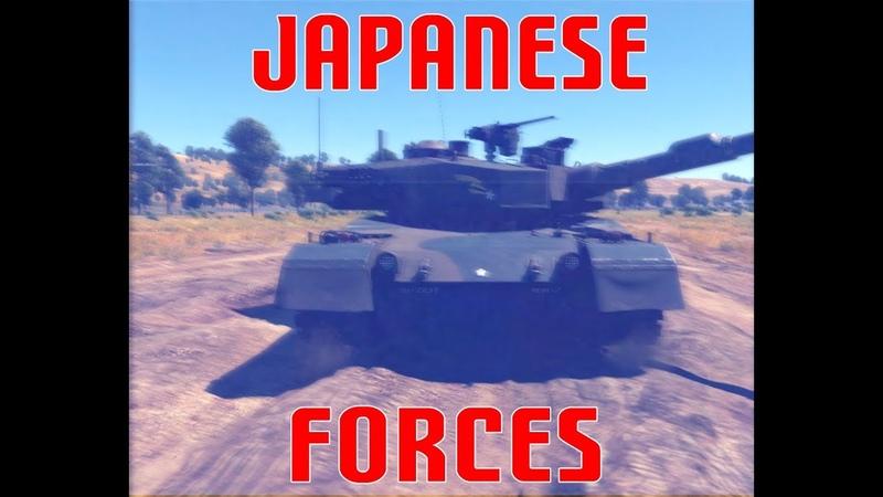 J A P A N E S E F O R C E S - War Thunder Cinematic