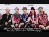 [RUS SUB][05.10.18] BTS Cut @ Dancing High