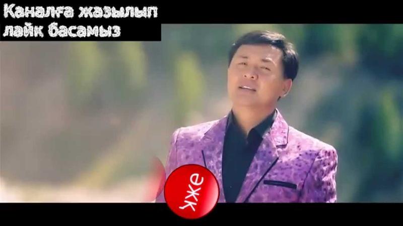 Досымжан Таңатаров-Ақ Сәулем