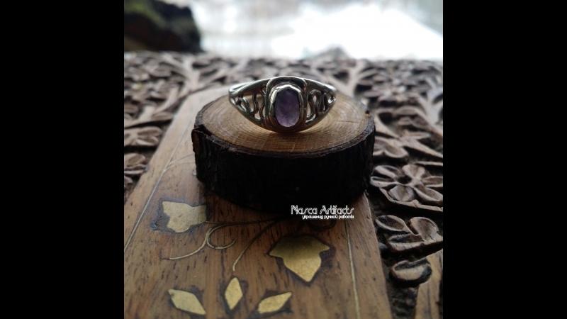 Аметистовое кольцо