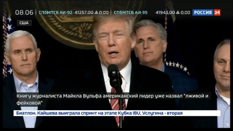 Новости на Россия 24 • Вся