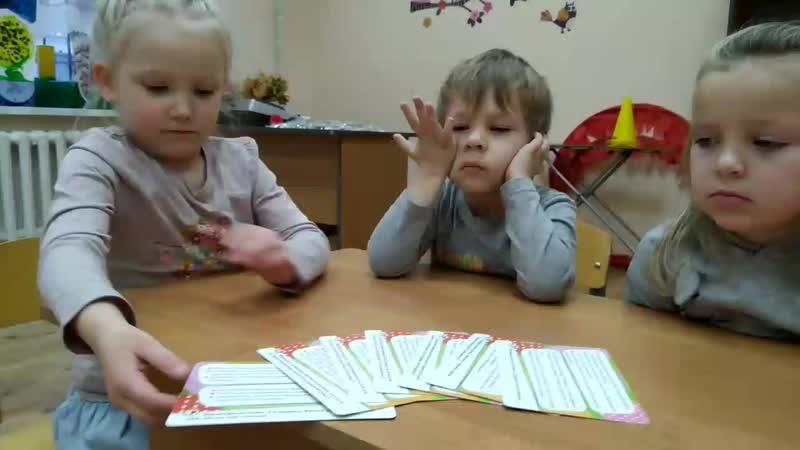 На уроке развития речи. Школа ФИЛИПОК 29.11.2018