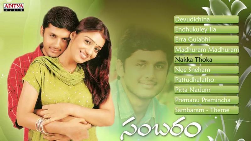 Sambaram 2003 Telugu movie Songs Jukebox II Nithin, Nikitha