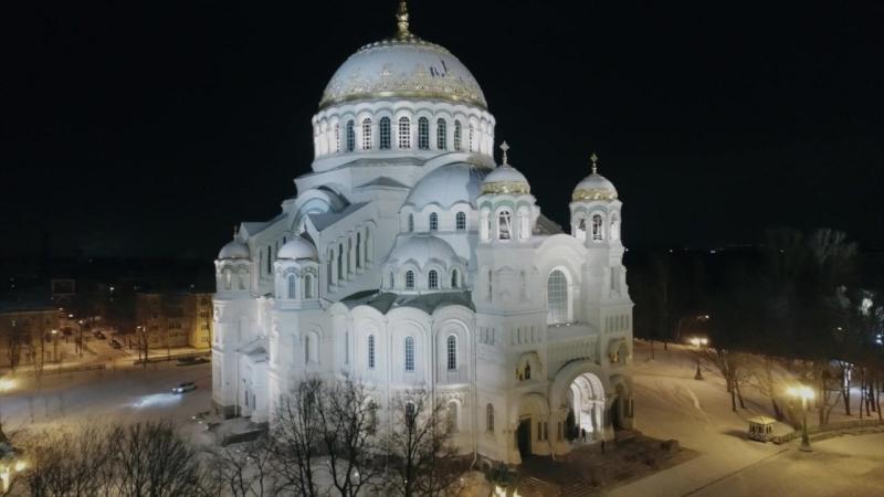Никольский Морской собор г.Кронштадт
