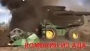 ЖЕСТЬ! Комбайн из ада. Большая подборка трактористов в снегу и грязи