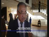 В Улан-Удэ прошёл международный форум бурятского языка