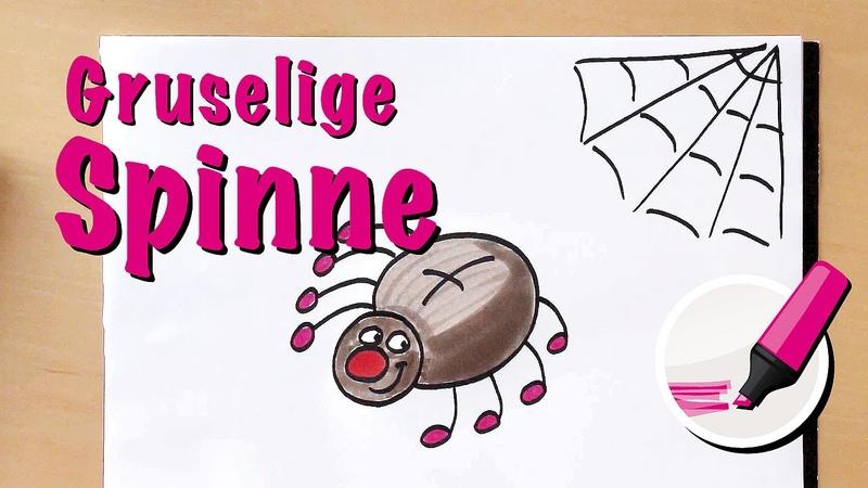 Spinne zeichnen lernen: Die Baumeisterin wunderschöner Netze - How to draw a Spider (Cartoon)