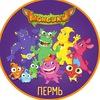 """Центр Эмоций ""Монсики - Пермь"""