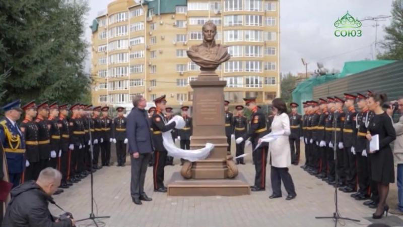 В Омске открыли бюст императору Александру I