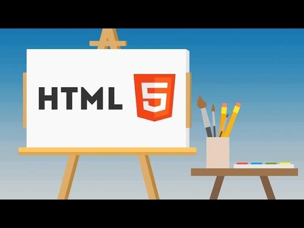 HTML5 и Canvas на JavaScript: от простого к сложному [GeekBrains]