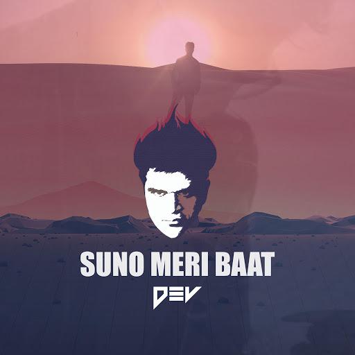 Dev альбом Suno Meri Baat
