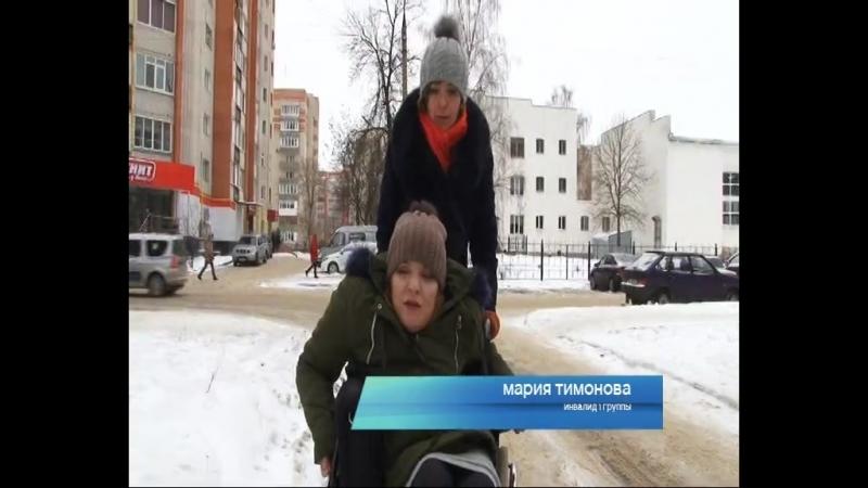В Урицком районе инвалид Мария Тимонова отстаивает право на доступную среду