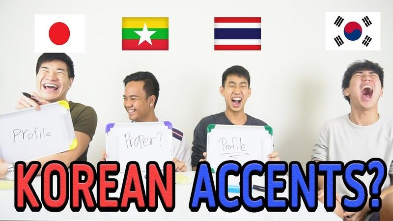 คนต่างชาติ vs สำเนียงคนเกาหลี (ถือว่าเป็น35