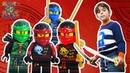 Мир мальчишек • ЛЕГО НИНДЗЯГО и ЯРИК играют в приложение LEGO NINJAGO!