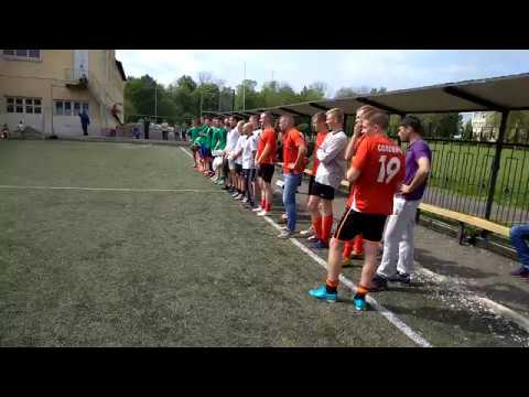 Районні змагання з футболу, Турійськ. Нагородження (29.04.2018)
