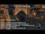 Прохождение ► Assassin's Creed: Revelations ► Часть 6