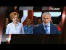 Реакция на НТВ. Эфир от 18.06.2018 г. ЧМ2018 - гуманитарно-геополитический прорыв России!