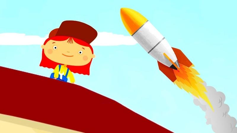Доктор Машинкова запускает спутник в космос. Мультики для детей.