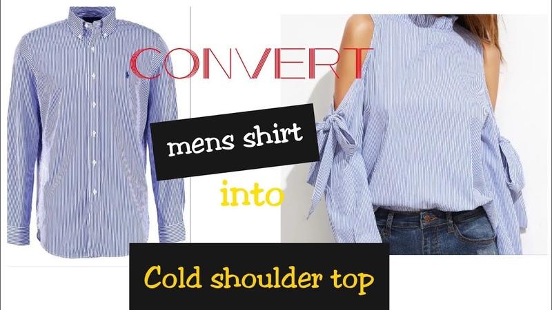 Diy Convert Reuse MENS shirt into COLD SHOULDER Girls top hindi