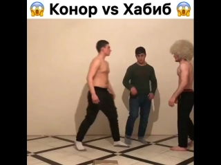 Конор vs Хабиб - [Веселые Кавказцы]