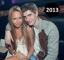 Дмитрий Коновалов фото #25