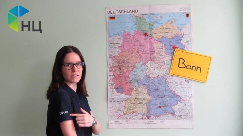 Веб-сериал Mein Deutschland. Эпизод 5.
