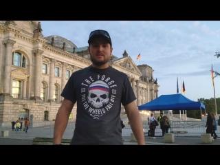 Выжить Любой ценой - Германия