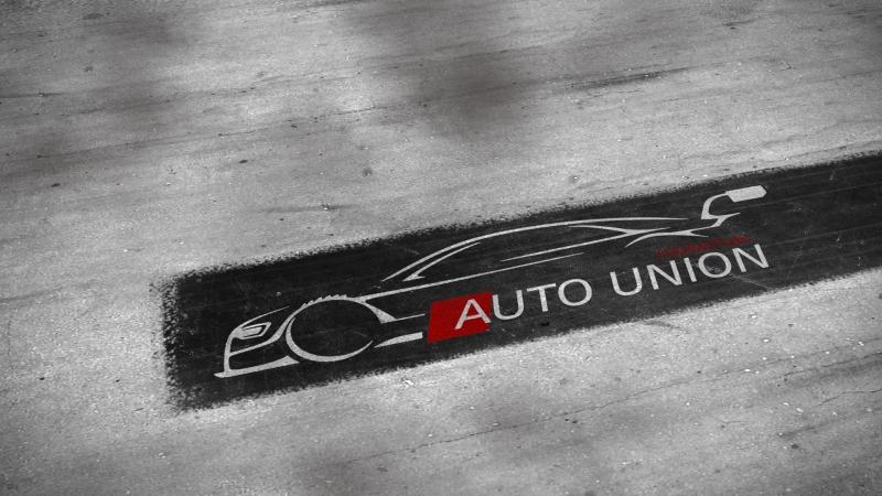 Auto-Union Люберцы