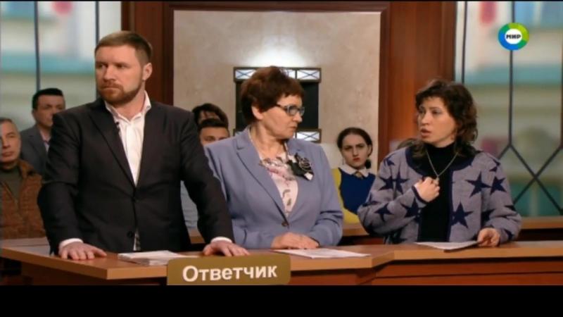 Позднякова Анастасия в передаче Дела семейные 30 минута