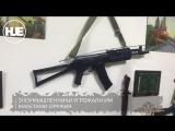В Москве задержали весьма матерых грабителей с внушительным арсеналом