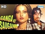 Ganga Ki Saugand (HD)- All Songs - Amitabh Bachchan -Rekha