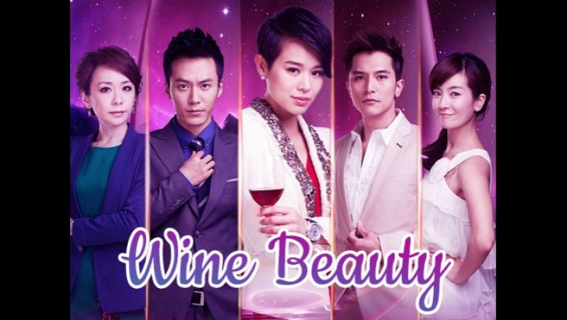 Wine beauty EP 18_DoramasTC4ever