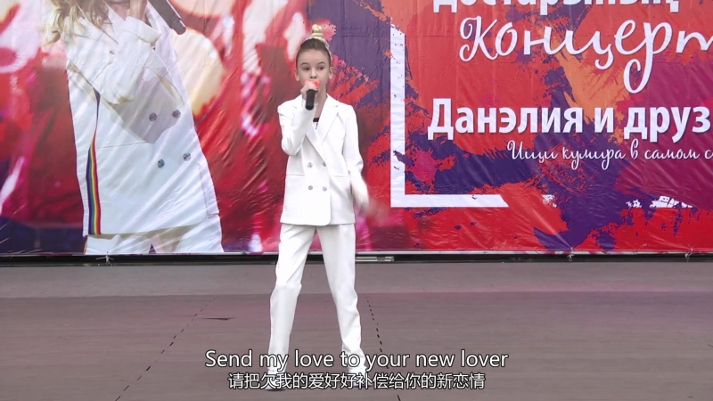 Daneliya Tuleshova--Send my love(cover Adele)(captions)