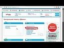 Как сделать сайт на Wordpress за 60 минут Урок №1 Установка WordPress Сергей Панферов