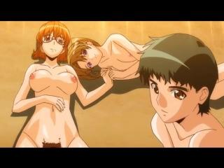 Милый дом: А вы любите извращённую старшую сестрёнку 3 harem, incest, yuri, big tits, oral sex, anal sex, group , titsjob, toys