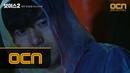 Voice2 이진욱이 수상하다 (feat. BTS) 신이주신_싸패_DNA 180826 EP.6