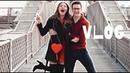 VLOG День святого Валентина в Париже